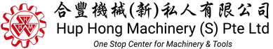 Hup Hong Machinery Logo