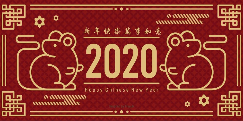 Notice of Lunar New Year Closure 2020